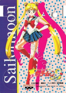 Sailor Moon Banpresto Balloon Cards